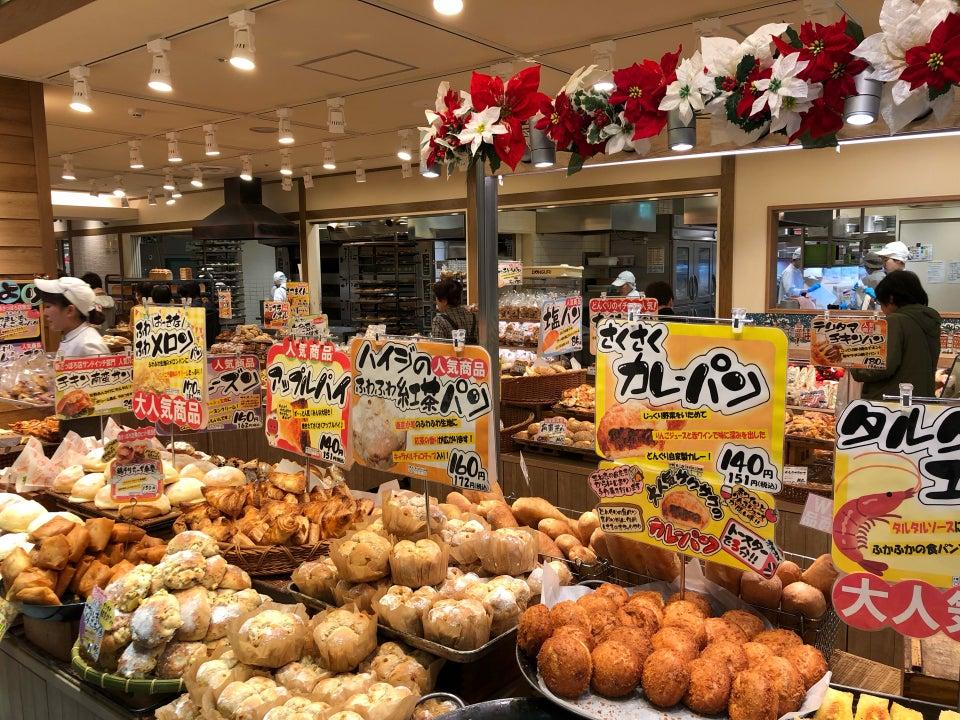 DONGURI新札幌ARC CITY店 /どんぐり新さっぽろ店