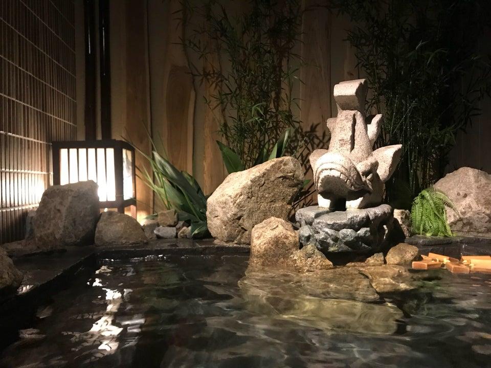 天然溫泉錦鯱之湯Dormy Inn PREMIUM名古屋榮