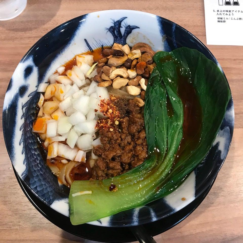 担担麵專門店ENISHI