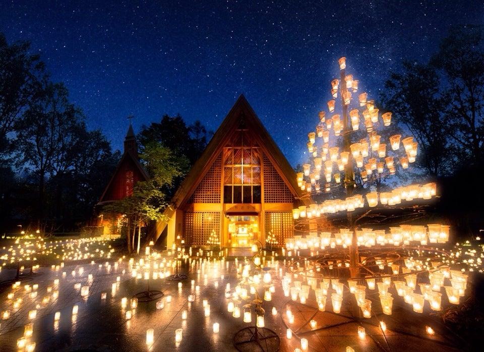輕井澤高原教會
