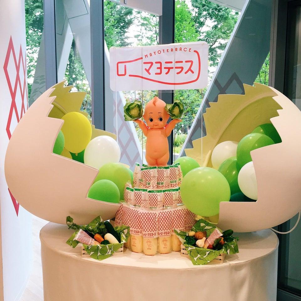 Kewpie美乃滋MAYOTERASU/マヨテラス