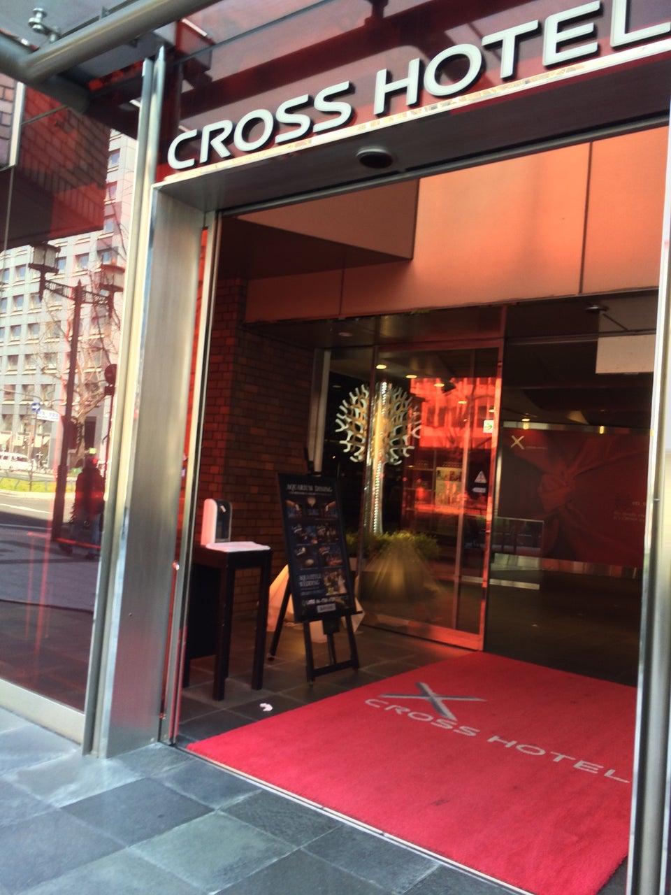 大阪十字飯店 Cross Hotel Osaka