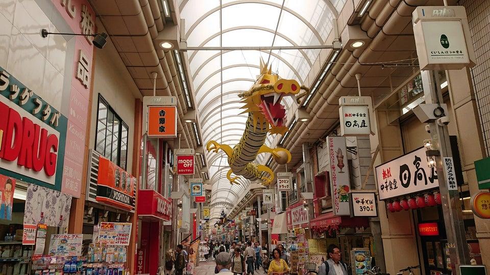 武藏小山商店街PALM
