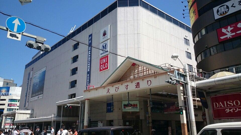 山田電機LABI廣島