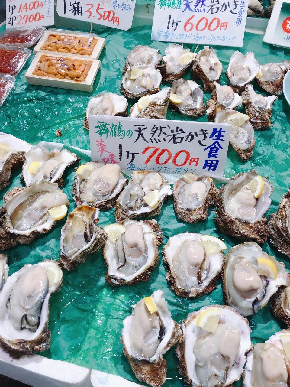 舞鶴Toretore中心海鮮市場2