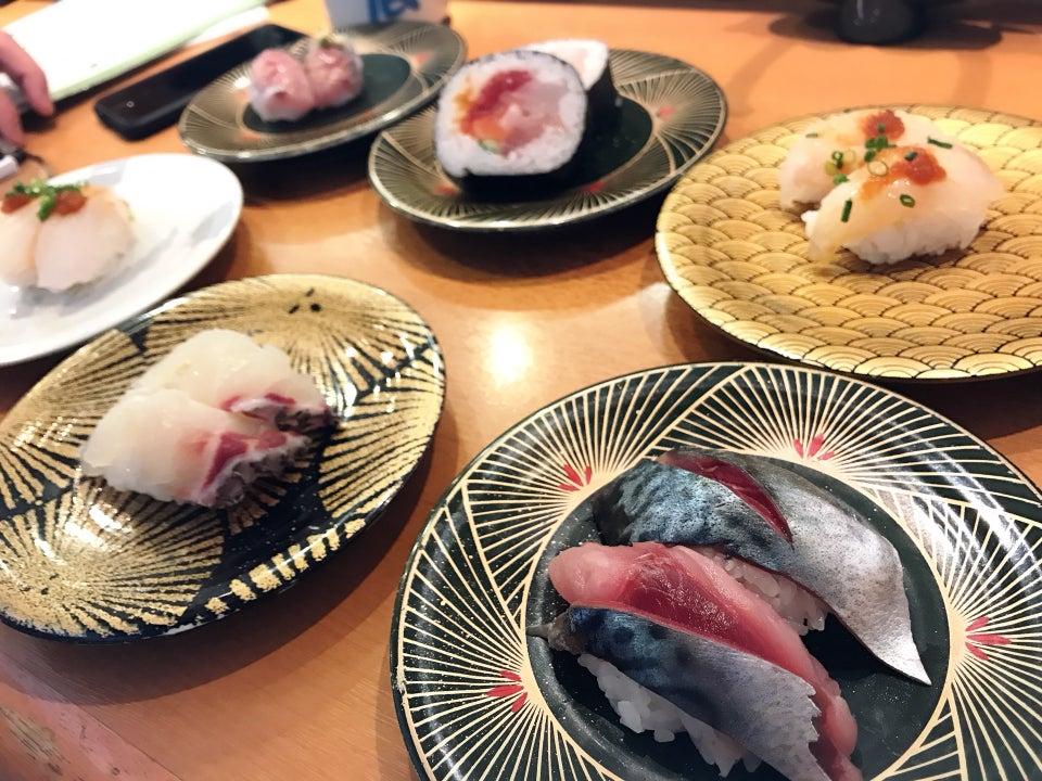 市場壽司魚辰