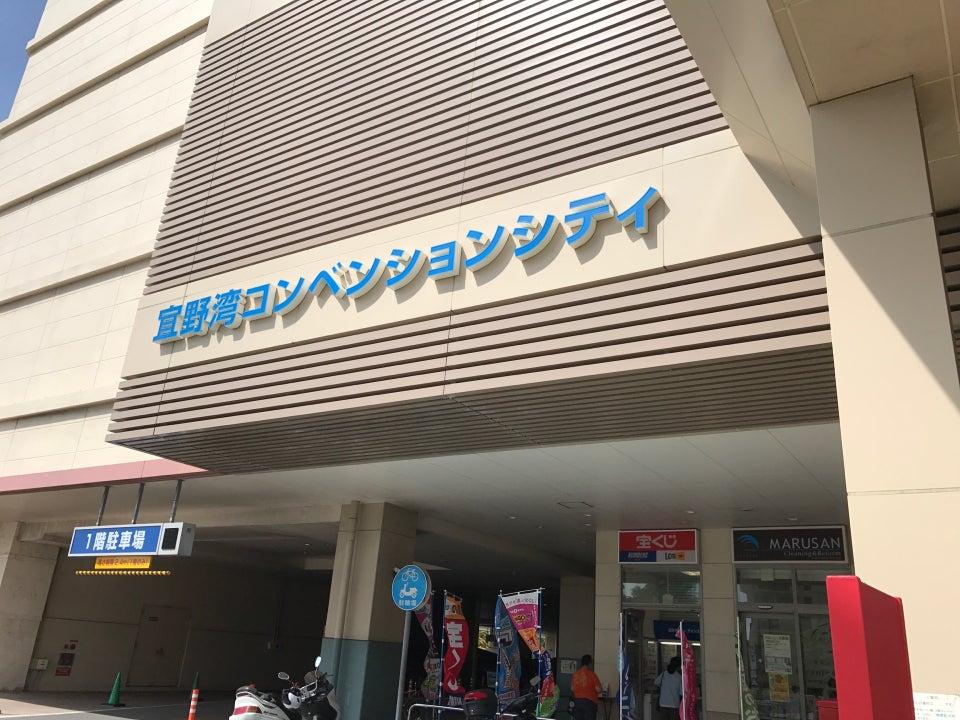 SAN-A超市