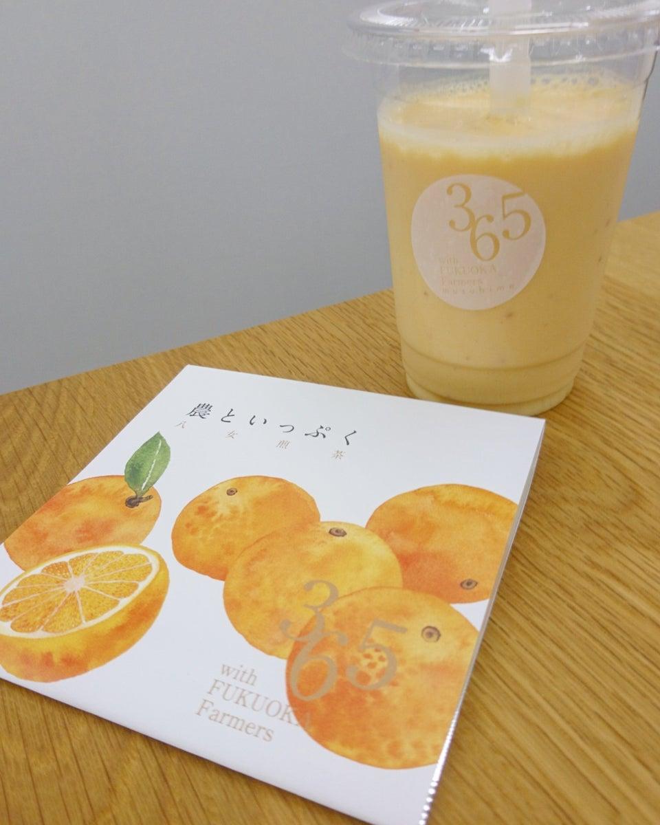 農のSHOP&CAFÉ musubime