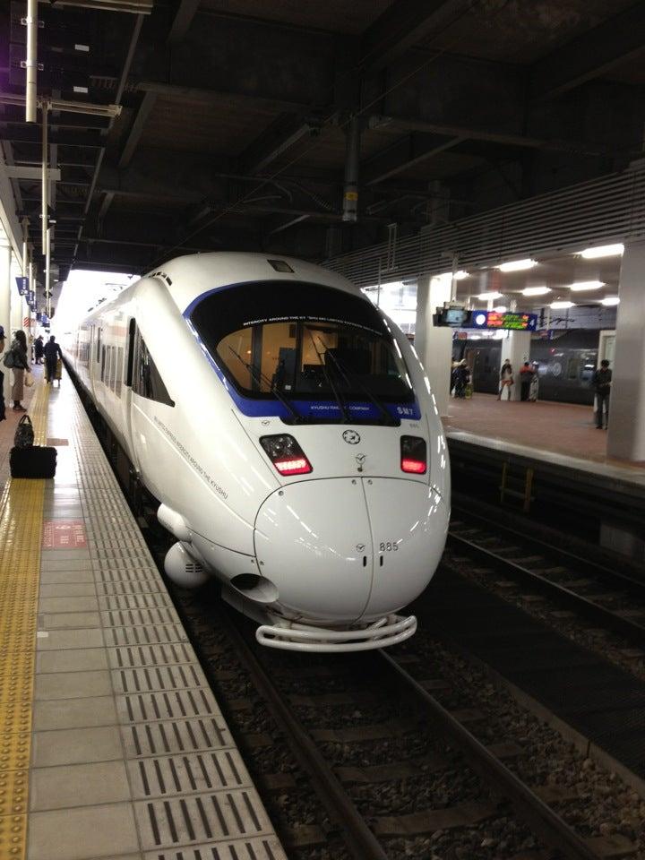 九州JR PASS