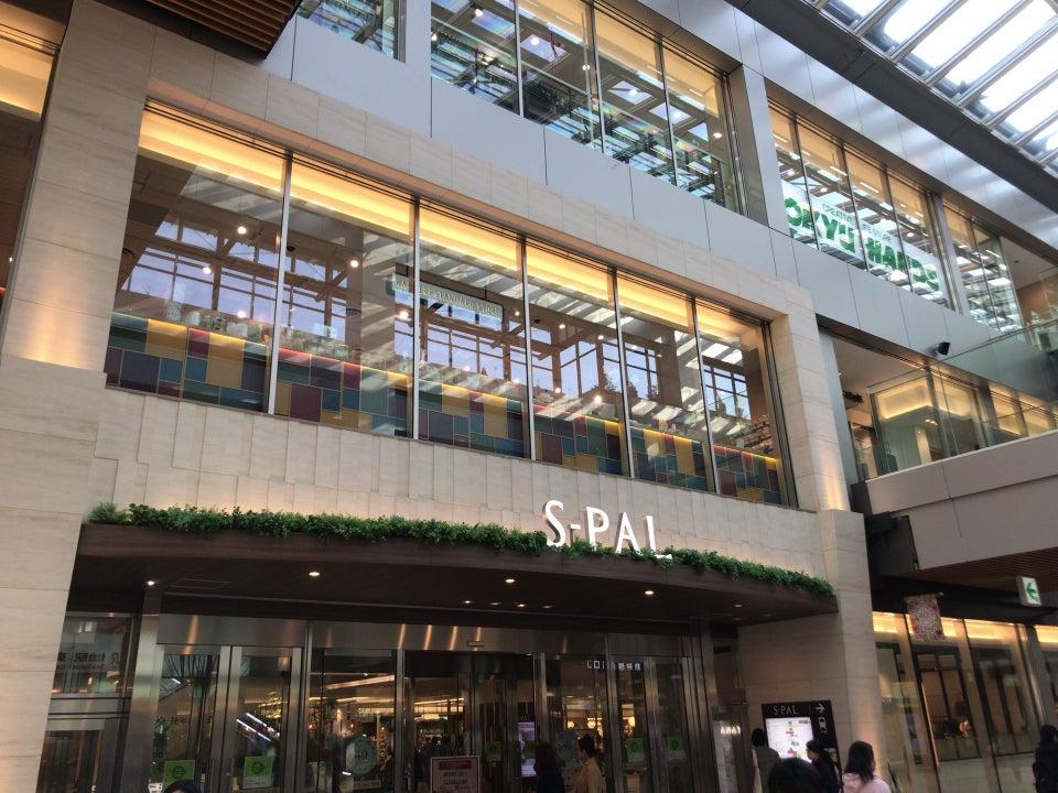 S-PAL購物商場
