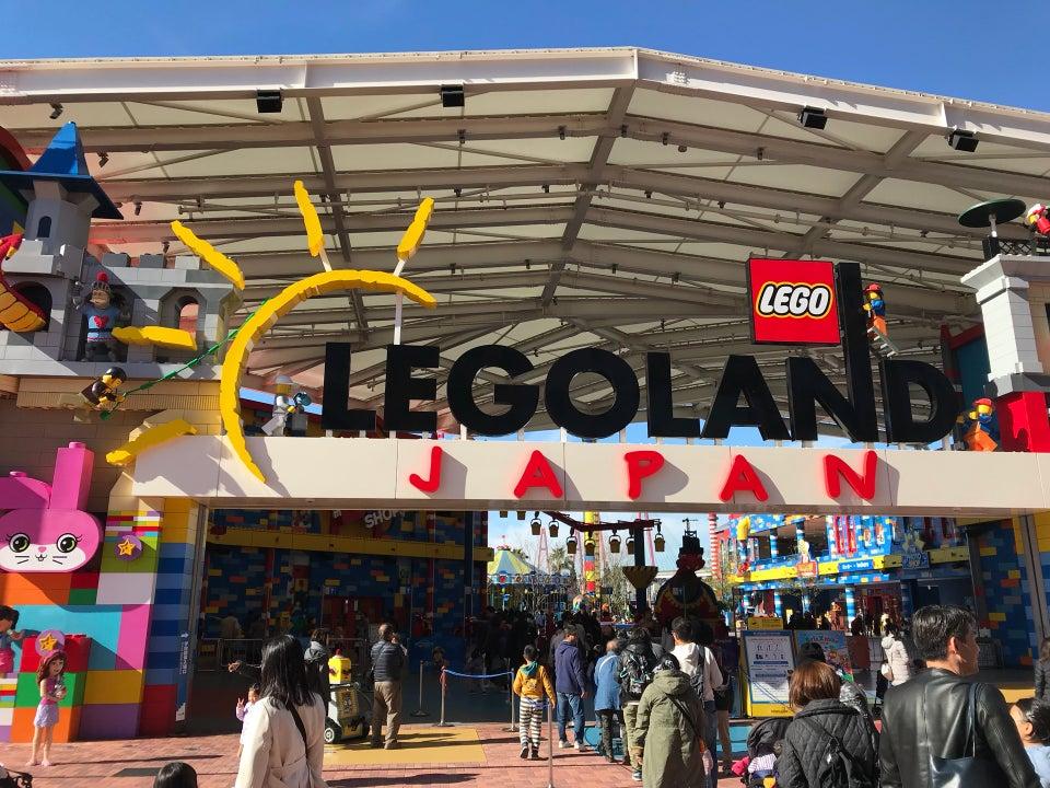 Legoland Japan 日本樂高樂園