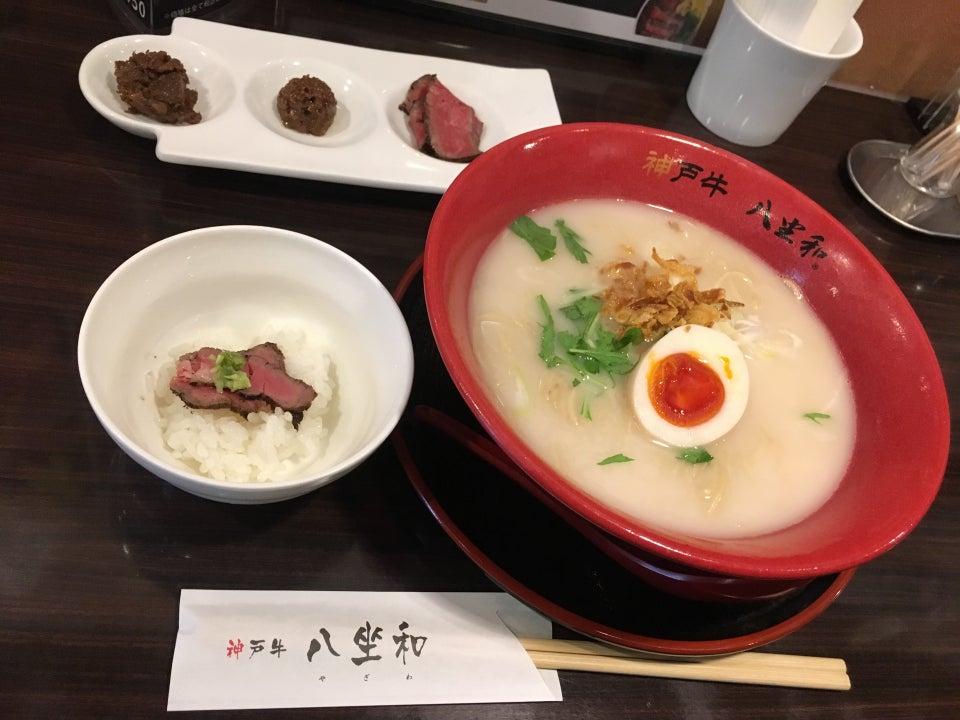 神戶牛拉麵八坐和