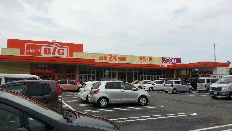 ザ・ビッグ 十三部店