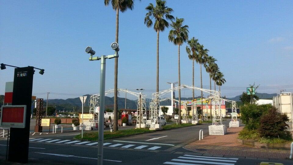 福岡TORIUS久山/福岡トリアス久山