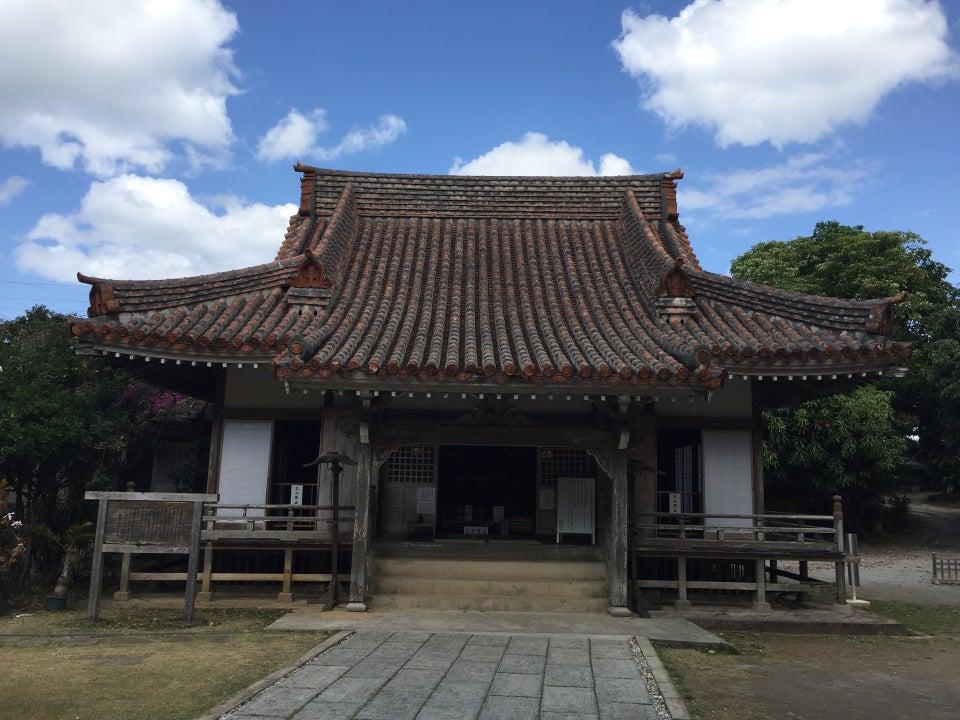 金武觀音寺