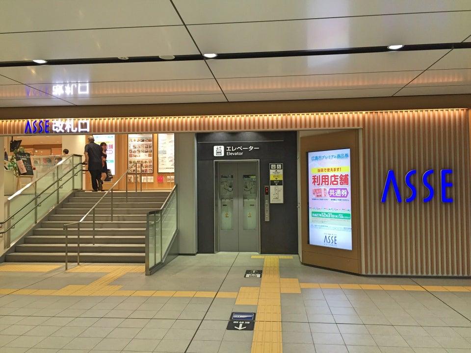ASSE購物中心