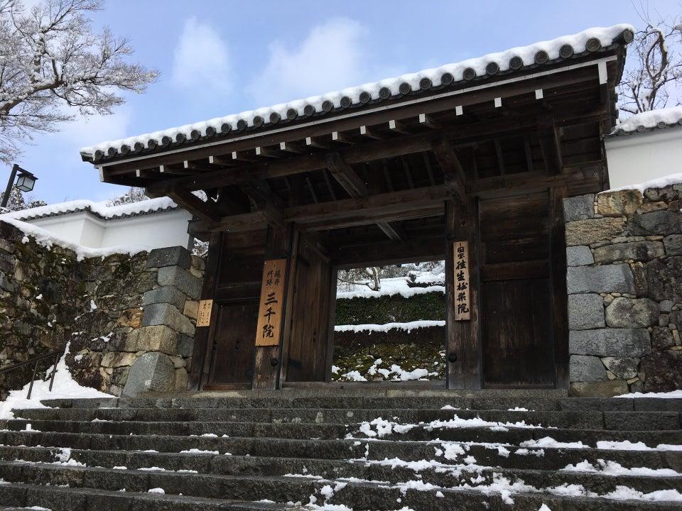 三千院(左京)