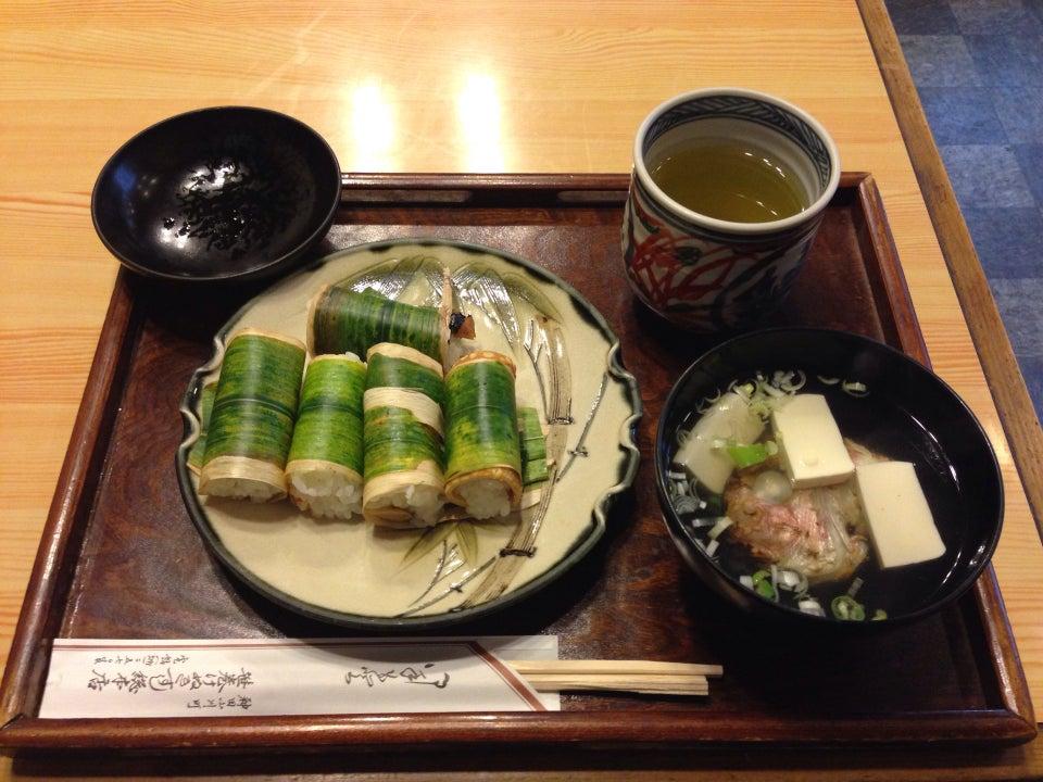 笹卷KENUKI壽司總本店