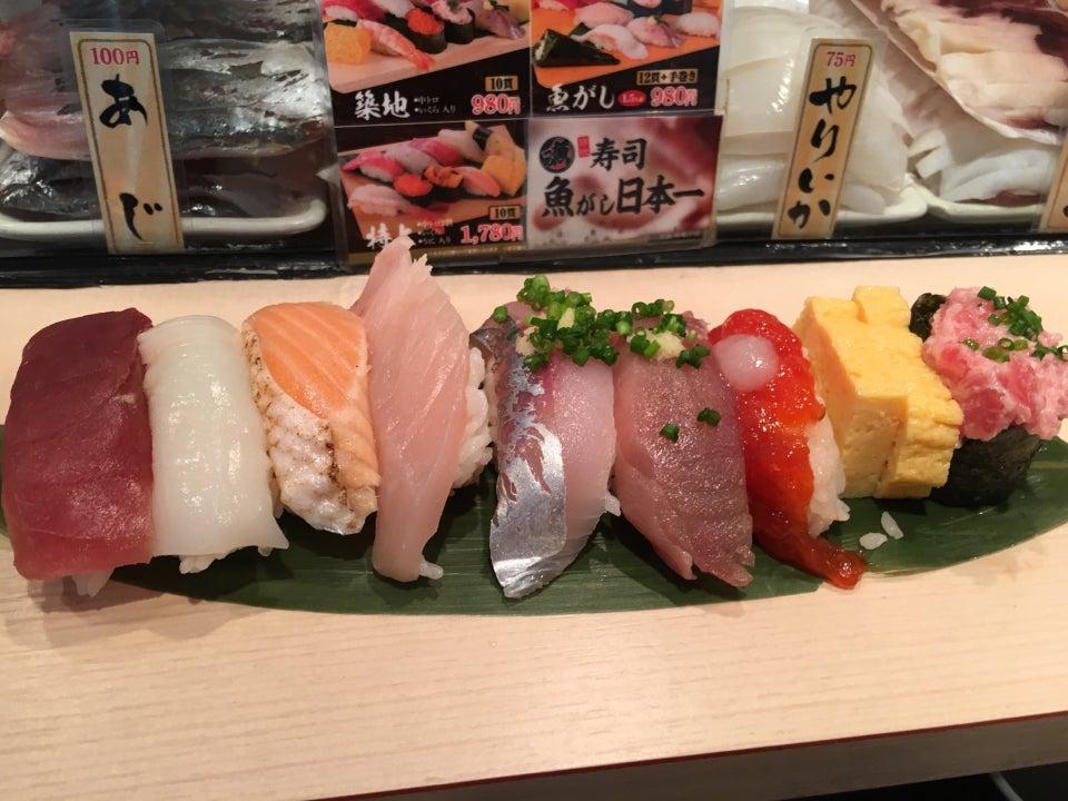 魚河岸日本一 澀谷道玄坂店