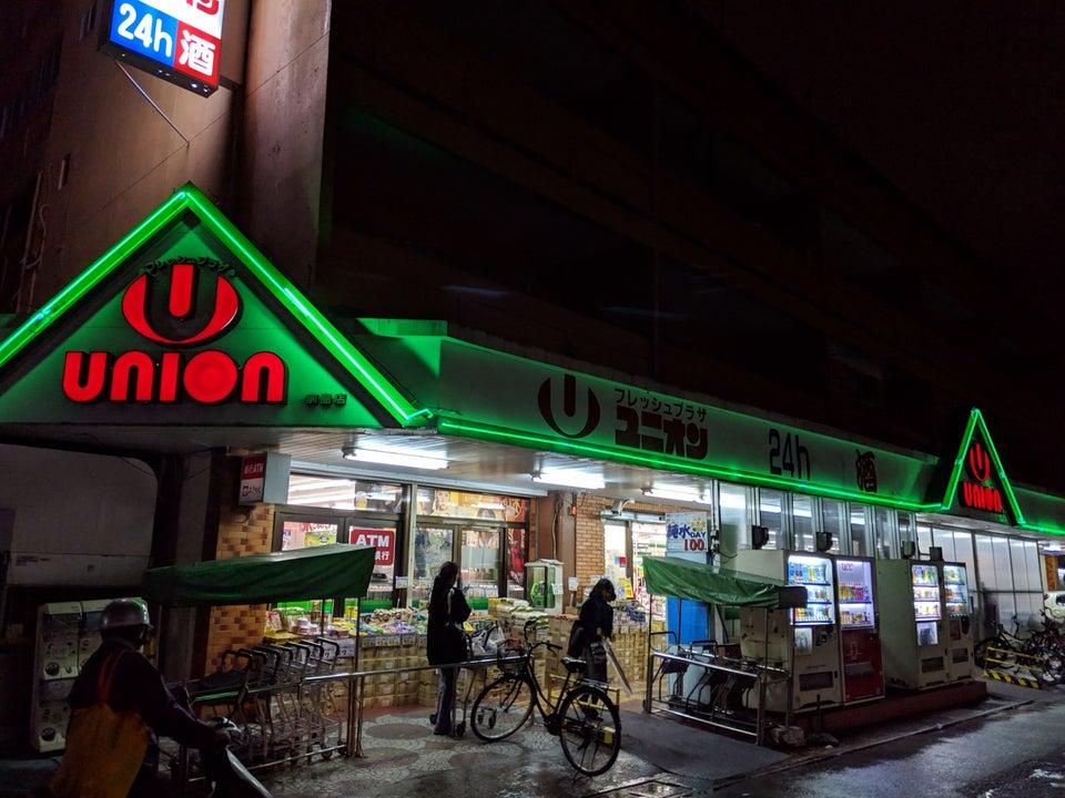 UNION超市