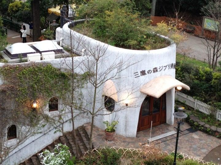 草帽咖啡廳 三鷹之森吉卜力美術館