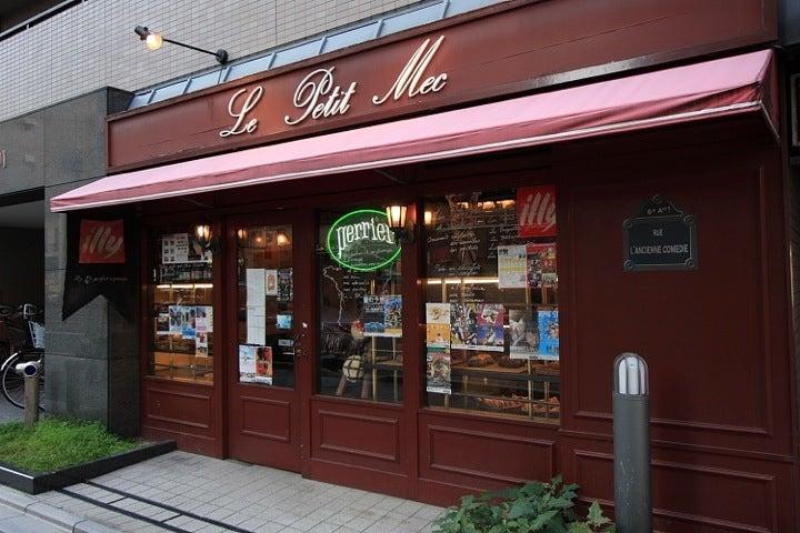 Le Petit Mec / ル・プチメック (今出川)