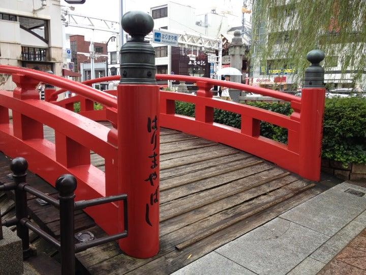 はりまや橋(播磨屋橋)