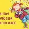 Anna Goshko