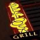 Appaloosa Grill