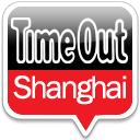 Time Out Shanghai