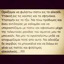 Yiannis Yiannis