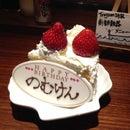 kz_ nomura