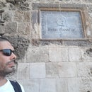 Serbay Akçil