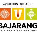 Ravi Bajarang