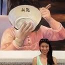 Lianna Gao