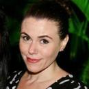 Fernanda Magniccaro