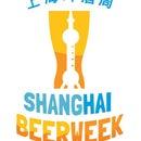 Shanghai Beer Week