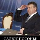 Максим Калинин