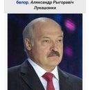 Sergey Bodrov