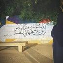 Noura. S