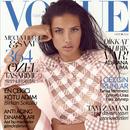 Vogue Turkiye