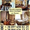 RentandStayLviv Lviv