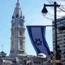 Israel Philly