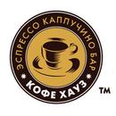 Сеть кофеен «Кофе Хауз»