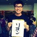 Leon Chu
