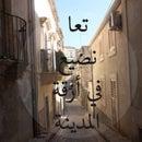 Noufah AlK
