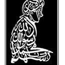 AL-musafir Islam