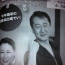 Tsuneaki Kobayashi