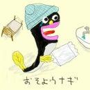 みゅーみくす myu_mx