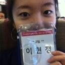 Hyunjung Lee